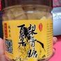 百草梨膏糖250g(罐裝)