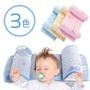 【側睡枕+涼蓆】防側翻嬰兒定型枕 睡姿定型枕超值組 寶寶枕頭 JB008