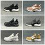 Nike Air Hurarache Run Ultra五代 黑武士 白武士 武士鞋 慢跑鞋 休閒鞋 運動鞋 nike鞋