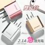 機樂堂 JOYROOM 2.1A 雙USB 快充頭 iPhone 三星 充電器 快充 雙孔 旅充 旅行必備 充電頭 USB供電