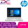 HP Pavilion - 15-cw1033au/ 15.6 In AMD Ryzen 5 3500U/ 8 GB memory/ 256 GB SSD storage/ Win 10 (2Yrs