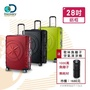 【Discovery Adventures】指南針28吋紅/黑/綠3色可選飛機輪TSA海關鎖PC鋁框行李箱/旅行箱 行李箱(行李箱)