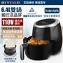 預售比依氣炸鍋6.4L台灣版 家用觸屏大容量空氣炸鍋