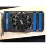 MSI R7850-2GD5/OC HD7850