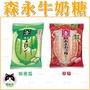 日本限定 森永 哈蜜瓜牛奶糖 北海道產 哈密瓜 草莓 79g 森永牛奶糖 獨立包裝