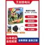 【限時優惠】switch NS游戲 健身環大冒險NS Ring fit Adventure 中文 訂購