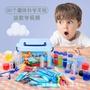 兒童diy材料包 兒童趣味科學實驗 實驗材料包 幼兒園手工材料包 小實驗器材材料包 實驗材料包批發