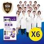 大學金三明超值六入組 金寶明 黑醋栗+葉黃素(120粒)*6盒