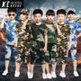 廠家現貨兒童迷彩服男童野戰特種兵套裝空軍迷彩服軍訓夏令營夏季短袖T恤