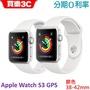 Apple Watch Series 3 GPS 銀色鋁金屬錶殼 搭配 白色運動型錶帶 38mm-42mm 【公司貨】