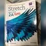 Stretch 2A英文課本(筆記較雜亂)