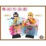 【晨豐商行】鹿港傳統 .高品質/懷舊童玩~戲台傳統布袋戲玩偶