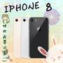 IPhone8 64G 4.7吋 全新未拆封 i8 Apple 原廠公司貨 原廠保固一年【雄華國際】