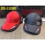 💢【DAIWA 2020 PROVISOR DC-11020 釣魚帽 】