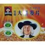 桂格大燕麥片(650g)