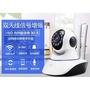 【品質保證 保固最久】雙天線 影音設備 監視器 監控 V380 網路攝影機 P2P WIFI 1080P 手機監控