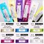 預購🎀泰國童顏水光針 Fibroin童顏水光針