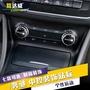 A180 CLA200 CLA250  GLA/CLA賓士 AMG Benz空調旋鈕車貼標誌內飾改裝