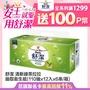 舒潔清新綠茶拉拉抽取衛生紙(110抽X12入X6串/箱)