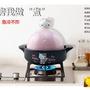 hello Kitty韓式鋰輝石煲湯鍋砂鍋 耐高溫陶瓷燉鍋煲仔飯石鍋包郵