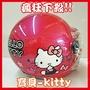 🔥超便宜🎉特價♡ 寶貝Kitty HelloKitty 兒童安全帽  小童 安全帽 3/4安全帽 半罩安全帽 正版