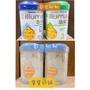 💚現貨➕預購 新包裝 惠氏啟賦3號 850g 啟賦奶粉 1-3歲 寶寶奶舖 啟賦奶粉 啟賦水解 啟賦生機