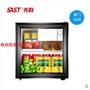 ✪迪斯批發✪(北歐風)SAST/先科 BC-50L家用小冰吧冷藏櫃小冰箱展示飲料保鮮櫃透明玻璃 楠楠