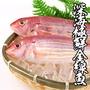 【海鮮王】深海極鮮金線魚 *4包組(125g±10%/尾)(2尾/包)