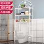 火爆搶購/蝸家廁所衛生間馬桶架浴室洗手間層架置物架子多層落地鐵藝收納架