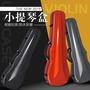小提琴琴盒 小提琴琴盒子包背包碳纖維玻璃鋼輕便提琴箱碳素小提琴