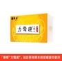 力雪達 地龍酵素-頂級版-30粒膠囊/盒