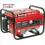 {JSL} 型鋼力 SK3500 SK3500E 發電機《含稅價》
