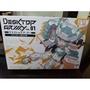 日版 DESKTOP ARMY 桌上武裝 Sylphy Ver.1.5  B小隊 (隨機出貨)