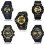 【BLACK GOLD】Casio G-Shock Watch Men Sport Watch AW591/GA110/GA710/GA1000/G