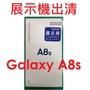 【展示機出清】三星 Samsung GALAXY A8s 6.4吋 八核心 6G/128G 4GLTE 智慧型手機