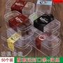 爆款-透明糕點餅乾盒網紅手工曲奇餅乾包裝盒子方形PS硬塑膠盒子50個裝