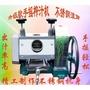 【廠家自銷】新款不銹鋼手搖甘蔗機手動甘蔗生薑榨汁機甘蔗壓榨機商用家用