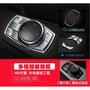 現貨 BMW 寶馬 3系列 F30 F31 多媒體裝飾框 警示燈按鍵貼 啟動 方向盤 旋鈕318 320 328 335