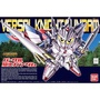 LEGEND BB LBB no.399 萬能騎士鋼彈 Versal Knight Gundam