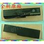TOSHIBA東芝 Satellite Pro L640 L645D L650 L650D 全新 筆電電池3817
