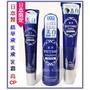 現折↘日本限定💎WHITENING 精華液 乳霜 乳液 日本製大創 DAISO JAPAN