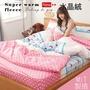 【伊柔寢飾】MIT台灣製造.水晶絨雙人床包被套四件組-小胡子