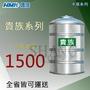 尚成百貨=鴻茂HMK 貴族系列 不鏽鋼水塔 1500 平底水塔 平底不鏽鋼水塔 1.5噸