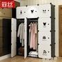簡易衣櫃組裝塑膠衣櫥臥室儲物櫃仿實木推拉門簡約ATF