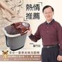 【高桶設計,網路熱銷款】LAPOLO 多合一膝下超高筒泡腳機 ESF-H9500