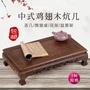 雞翅木長方小茶幾飄窗茶臺炕幾 中式紅木炕桌榻榻米桌子地桌矮桌