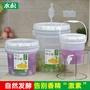 食品級家用酵素水果發酵桶特密封自釀啤酒葡萄酒桶帶蓋