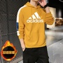 Adidas  愛迪達加絨衛衣 長袖帽T 大學T 連帽衛衣 運動服 加絨保暖