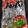 棠素香仙楂餅