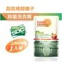 SDC超能橘銀離子全效濃縮洗潔液 1000ML 抑菌洗衣精 環保補充包